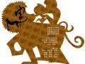 属猴的人2013年3月份整体运势