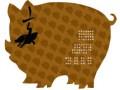 属猪的人2013年3月份整体运势
